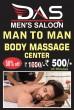 Mans body massage