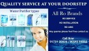 Water filter service